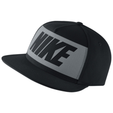 Nike-Ultra-True-Snapback-Hat